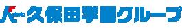神戸市の塾・久保田学園グループ講師求人募集 - 神戸 の 学習塾 久保田学園グループ 講師募集